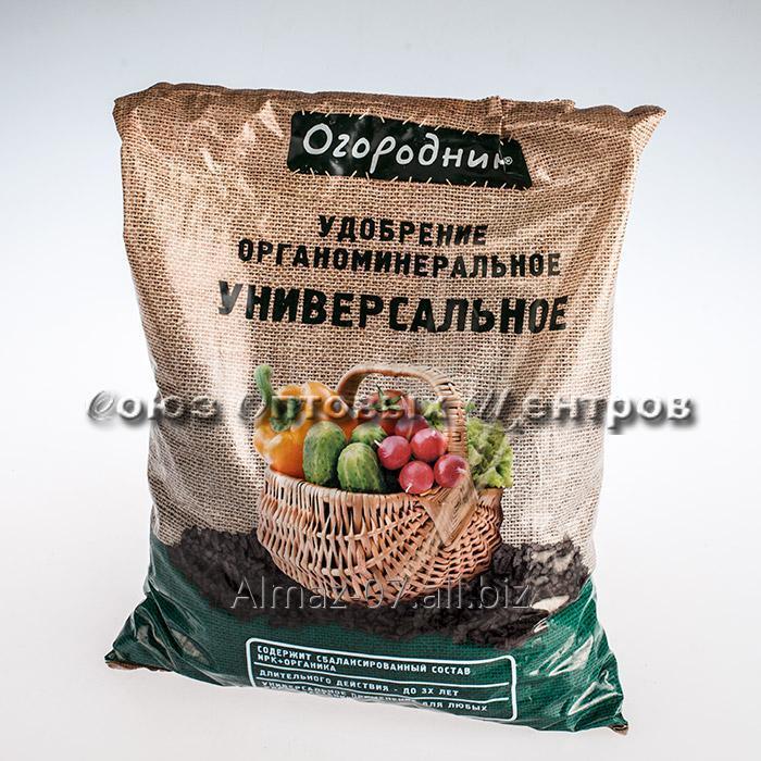 """Удобрение универсальное в гранулах, """"Огородник"""", 2 кг"""