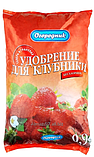 """Удобрение для клубники в гранулах, """"Огородник"""" 0.9 кг, фото 2"""