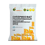"Удобрение ""Суперфосфат"" в гранулах, Фаско, 1 кг, фото 2"