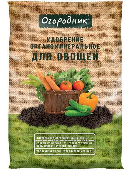 """Удобрение для овощей в гранулах, """"Огородник"""" 0.7 кг"""