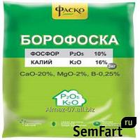 """Удобрение Борофоска """"Фаско"""", 1 кг"""