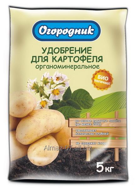 """Удобрение для картофеля в гранулах, """"Огородник""""  5 кг"""