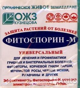 """Фунгицид """"Фитоспорин М"""" универсальный, 10г"""