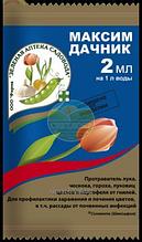 """""""Максим-Дачник"""" протравитель семян, 2 мл"""