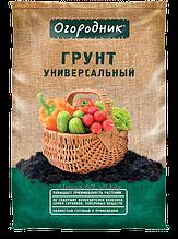"""Почвогрунт универсальный """"Огородник"""", 9 л"""