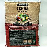 """Почвогрунт универсальный """"Огородник"""", 9 л, фото 2"""