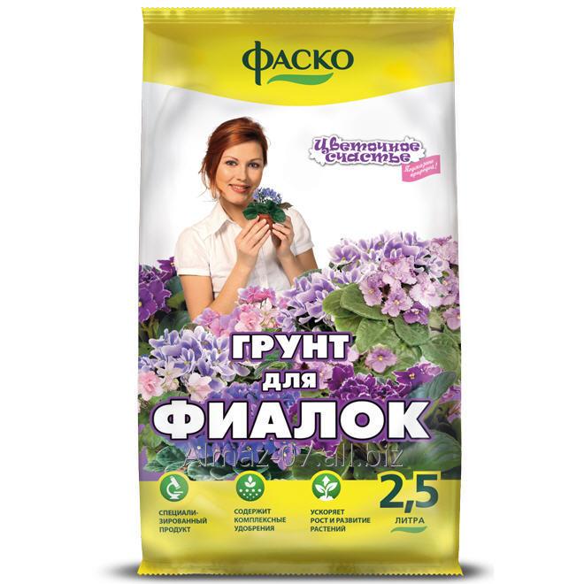 Почвогрунт Фаско Фиалка Специализированный 2,5л