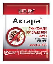 """Инсектицид """"Актара"""" от колорадского жука, 1.2 мл"""