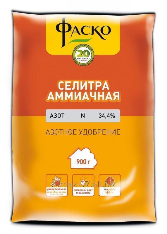 "Удобрение Аммиачная селитра ""Фаско"", 900 г"