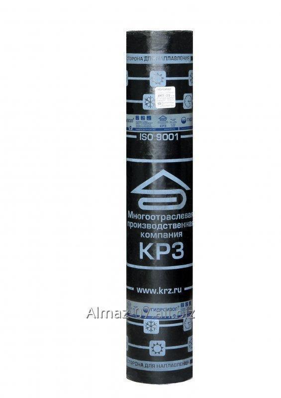 Гидроизол ТПП - 2,5 9 м2