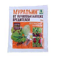 "Инсектицид ""Муравьин"" от садовых муравьев, 10 г"