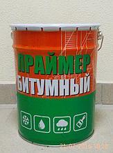 Праймер битумный 16 кг
