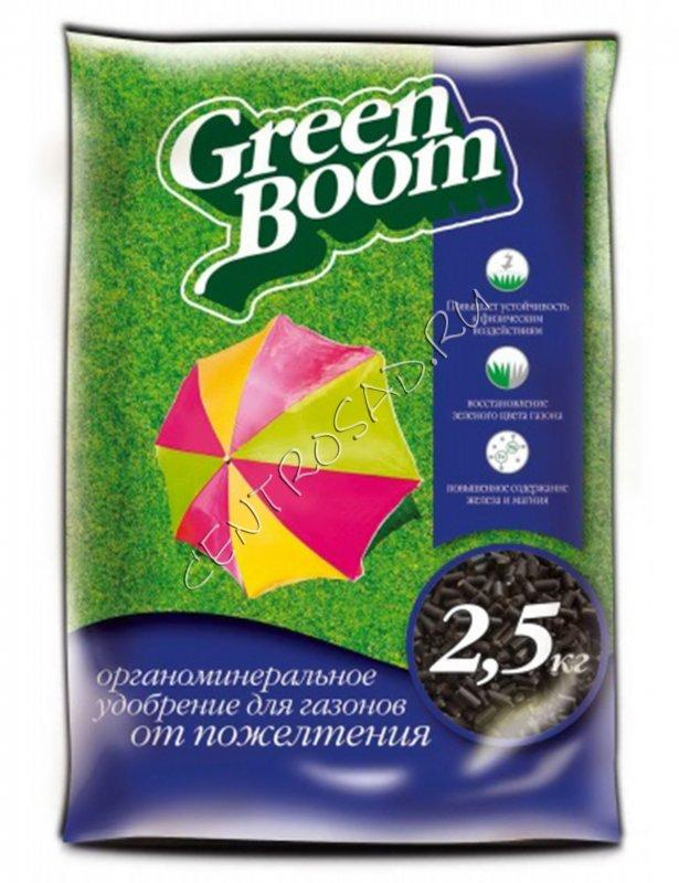 """Удобрение от пожелтения газона """"Green Boom"""", 2.5 кг"""