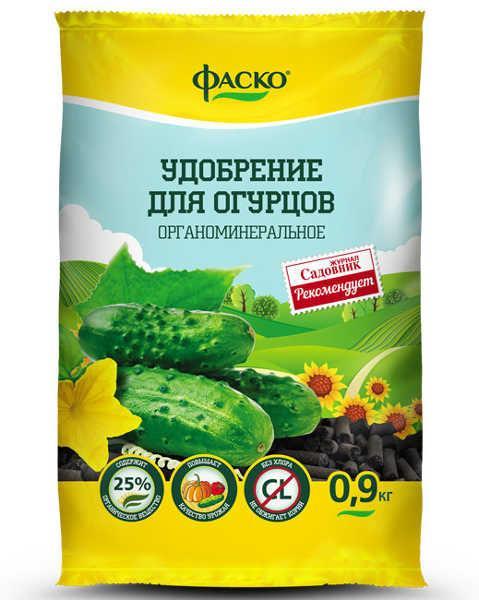 """Удобрение для огурцов """"Фаско"""", 0.9 кг"""