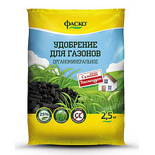"""Удобрение для газона """"Фаско"""", 2.5 кг"""