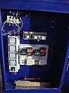 Комплектная трансформаторная подстанция для электроснабжения отдельных населенных пунктов и объектов нефтедобы, фото 3