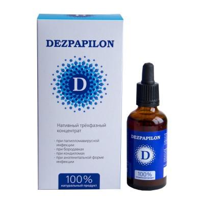 Dezpapilon (Дезпапилон), комплекс для лечения папилломавируса человека, от бородавок, папиллом и кондилом,50мл