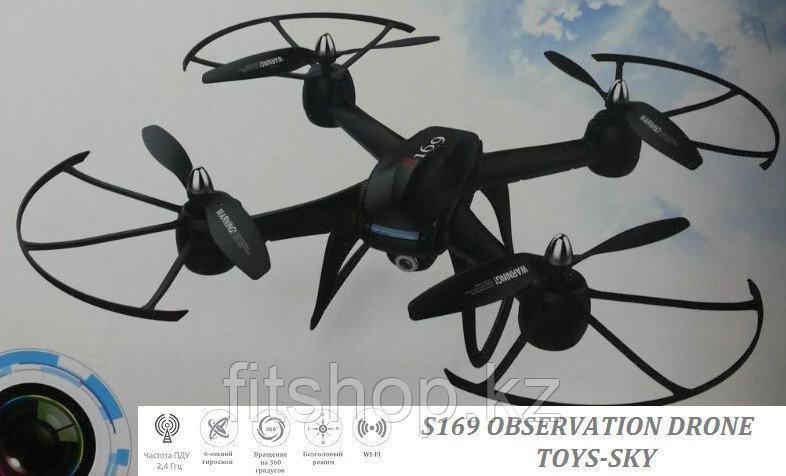 Квадрокоптер Toys-Sky S169 с камерой WI-FI