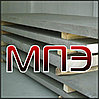Лист алюминиевый 15 ГОСТ 21631-76 1200х3000 марка сплав Д16АТ АМГ2М АМГ3М АД1Н Д1 АМЦМ АМГ6 1561 плита В95Б