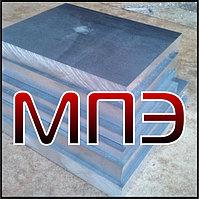 Листы алюминиевые толщина 5 мм ГОСТ 21631-76 плоский листовой прокат алюминий и алюминиевые сплавы Al плиты