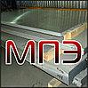 Лист 9 мм алюминиевый ГОСТ 21631-76 отожженный полунагартованный нагартованный авиатехприемка плита с АТП