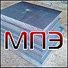 Лист 85 мм алюминиевый ГОСТ 21631-76 отожженный полунагартованный нагартованный авиатехприемка плита с АТП