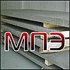 Плита алюминиевая 90 ГОСТ 21631-76 отожженная полунагартованная нагартованная с авиатехприемкой АТП сплав