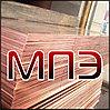 Лист медный 1 мм ГОСТ 495-75 медь марка М1 М1Т М1М мягкий твердый 600х1500 плита медная мягкая Cu сплав
