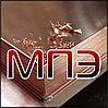 Лист медный 1.5 мм ГОСТ 495-75 медь марка М1 М1Т М1М мягкий твердый 600х1500 плита медная мягкая Cu сплав