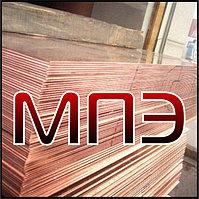 Лист медный 7 мм ГОСТ 495-75 медь марка М1 М1Т М1М мягкий твердый 600х1500 плита медная мягкая Cu сплав