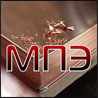 Лист медный 10 мм ГОСТ 495-75 медь марка М1 М1Т М1М мягкий твердый 600х1500 плита медная мягкая Cu сплав