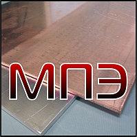 Лист медный 14 мм ГОСТ 495-75 медь марка М1 М1Т М1М мягкий твердый 600х1500 плита медная мягкая Cu сплав