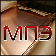 Лист медный 40 мм ГОСТ 495-75 медь марка М1 М1Т М1М мягкий твердый 600х1500 плита медная мягкая Cu сплав