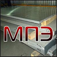 Листы алюминиевые толщина 6.5 мм ГОСТ 21631-76 плоский листовой прокат алюминий и алюминиевые сплавы Al плиты