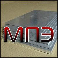 Листы алюминиевые толщина 9 мм ГОСТ 21631-76 плоский листовой прокат алюминий и алюминиевые сплавы Al плиты