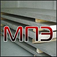 Листы алюминиевые толщина 4 мм ГОСТ 21631-76 плоский листовой прокат алюминий и алюминиевые сплавы Al плиты