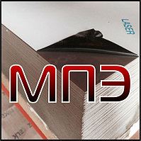 Листы алюминиевые толщина 4.5 мм ГОСТ 21631-76 плоский листовой прокат алюминий и алюминиевые сплавы Al плиты