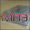 Лист 8 мм алюминиевый ГОСТ 21631-76 отожженный полунагартованный нагартованный авиатехприемка плита с АТП