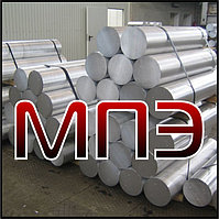 Круг алюминиевый 32 мм ГОСТ 21488-97 ОСТ 1.90395-91 пруток марка сплав Д16Т АМГ6 АМГ2 АД1 АМЦ АК8 АД0 с АТП