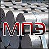 Круг алюминиевый 75 мм ГОСТ 21488-97 ОСТ 1.90395-91 пруток марка сплав АМГ2М АМГ3М дюралиминий 1915 АВТ Д19