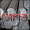 Круг алюминиевый 145 мм ГОСТ 21488-97 ОСТ 1.90395-91 пруток марка сплав АМГ2М АМГ3М дюралиминий 1915 АВТ Д19