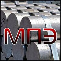 Алюминиевый круг 42 мм ГОСТ 21488-97 пруток круги алюминиевые алюминий сталь сплавы цветной металл Al прокат