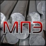 Алюминиевый круг 46 мм ГОСТ 21488-97 пруток круги алюминиевые алюминий сталь сплавы цветной металл Al прокат