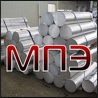 Алюминиевый круг 52 мм ГОСТ 21488-97 пруток круги алюминиевые алюминий сталь сплавы цветной металл Al прокат
