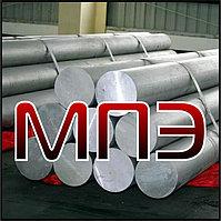 Алюминиевый круг 75 мм ГОСТ 21488-97 пруток круги алюминиевые алюминий сталь сплавы цветной металл Al прокат