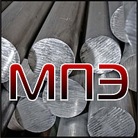 Алюминиевый круг 140 мм ГОСТ 21488-97 пруток круги алюминиевые алюминий сталь сплавы цветной металл Al прокат