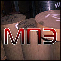 Пруток медный 30 мм ГОСТ 1535-91 круг марки сплав медь М1 состояние твердое прессованный Т мягкое М1М кругляк