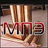 Пруток медный 32 мм ГОСТ 1535-91 круг марки сплав медь М1 состояние твердое прессованный Т мягкое М1М кругляк