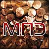 Пруток медный 50 мм ГОСТ 1535-91 круг марки сплав медь М1 состояние твердое прессованный Т мягкое М1М кругляк