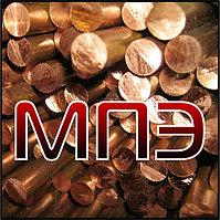 Пруток медный 75 мм ГОСТ 1535-91 круг марки сплав медь М1 состояние твердое прессованный Т мягкое М1М кругляк